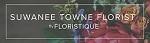 Suwanee Towne Florist logo-new-1NT resized